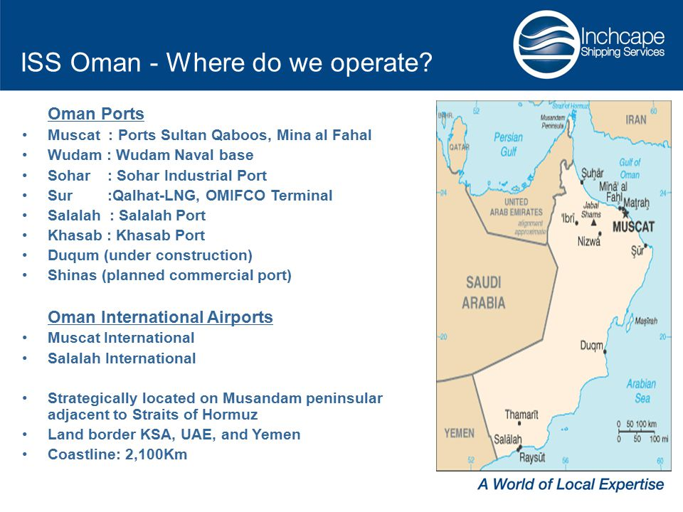 ISS Oman - Where do we operate