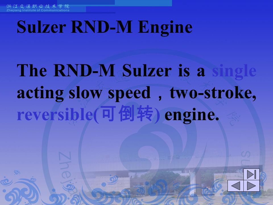Sulzer RND-M Engine The RND-M Sulzer is a single acting slow speed,two-stroke, reversible(可倒转) engine.
