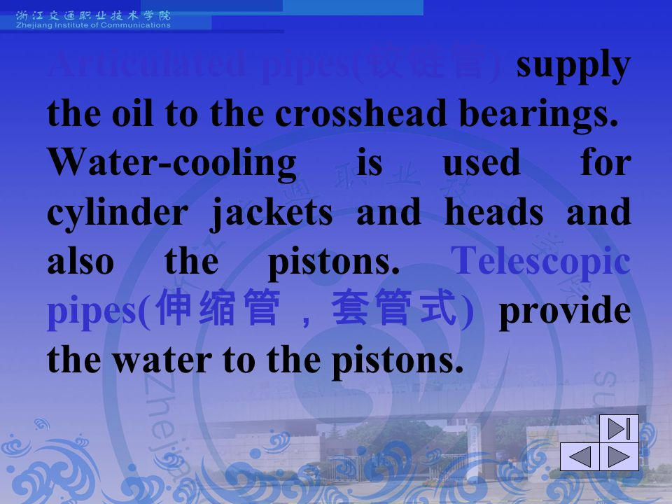 Articulated pipes(铰链管) supply the oil to the crosshead bearings.