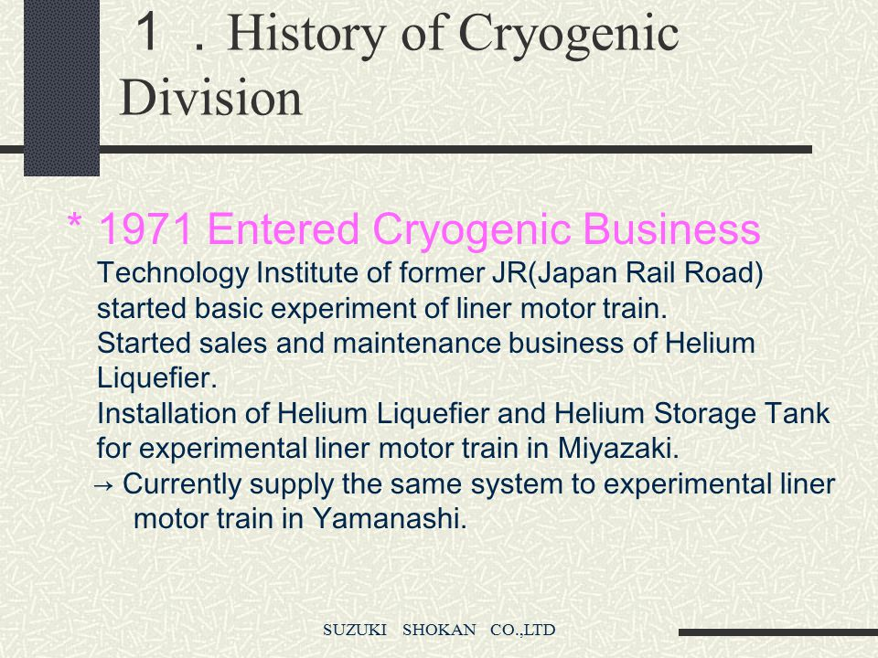 1.History of Cryogenic Division