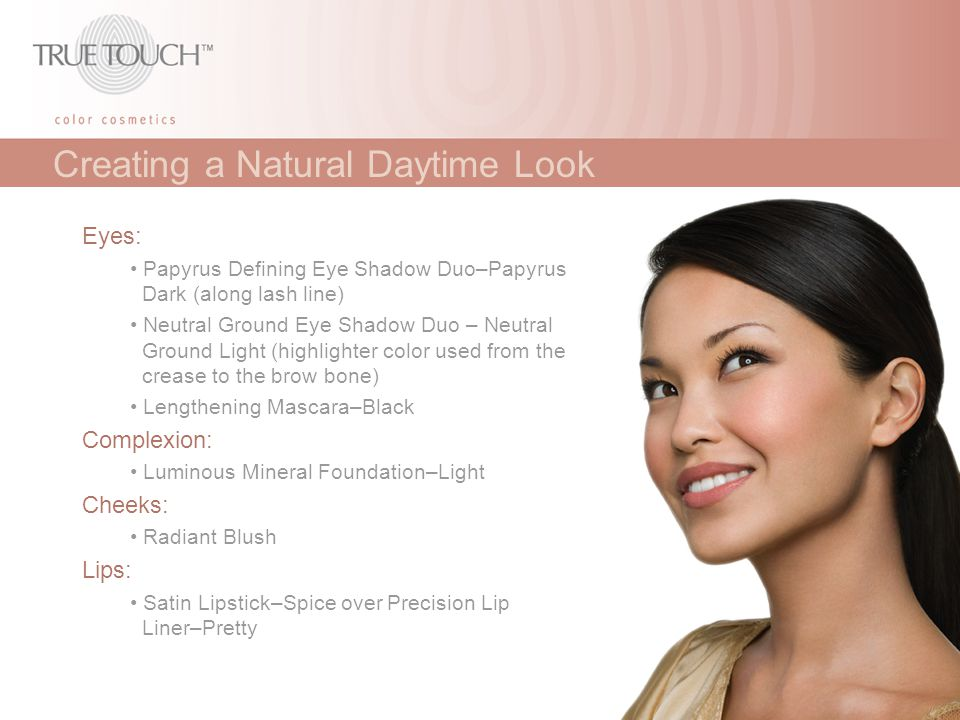 Creating a Natural Daytime Look