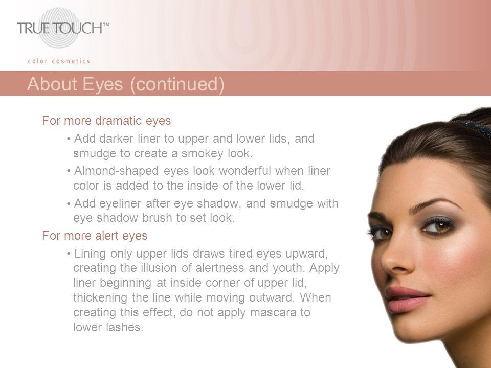 About Eyes (continued)