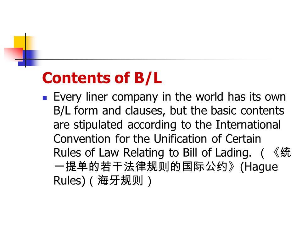 Contents of B/L