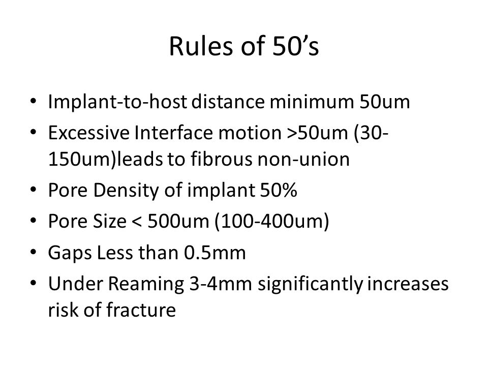 Rules of 50's Implant-to-host distance minimum 50um