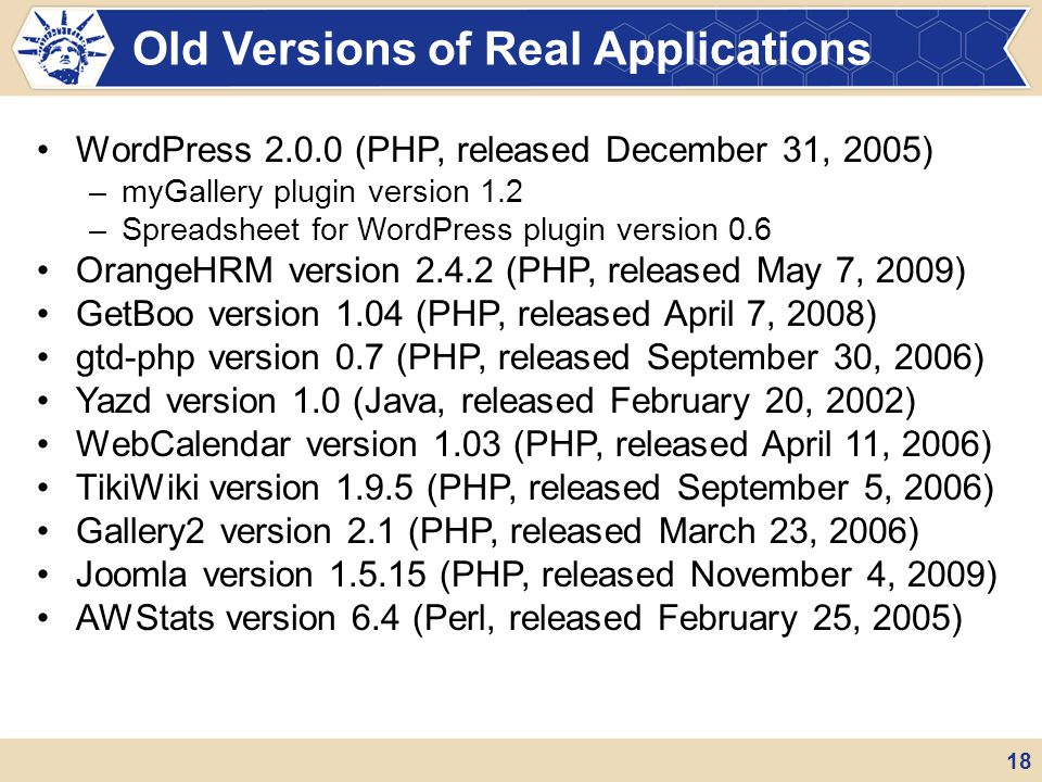 Old Versions of Real Applications