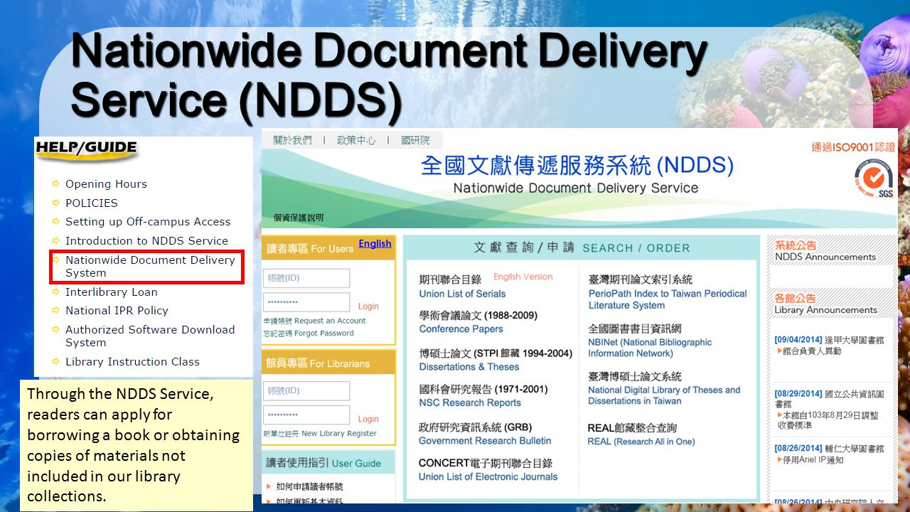 Nationwide Document Delivery Service (NDDS)