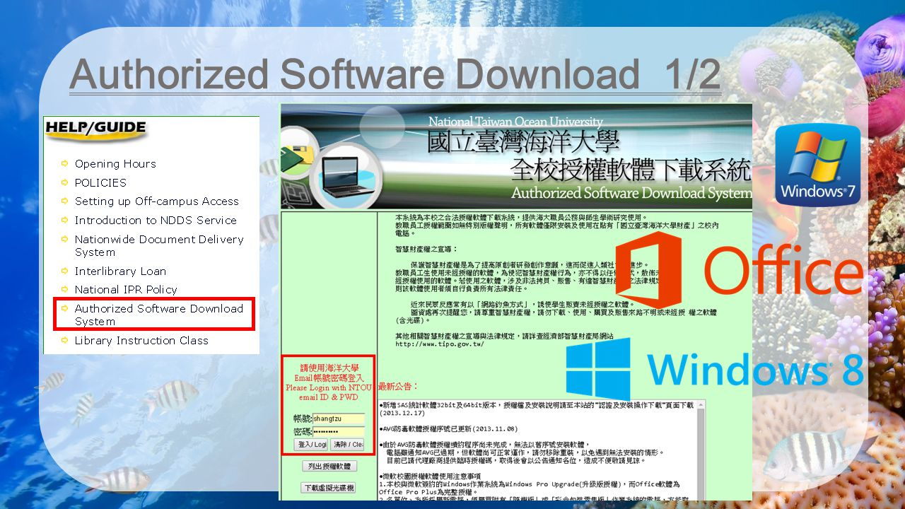 Authorized Software Download 1/2