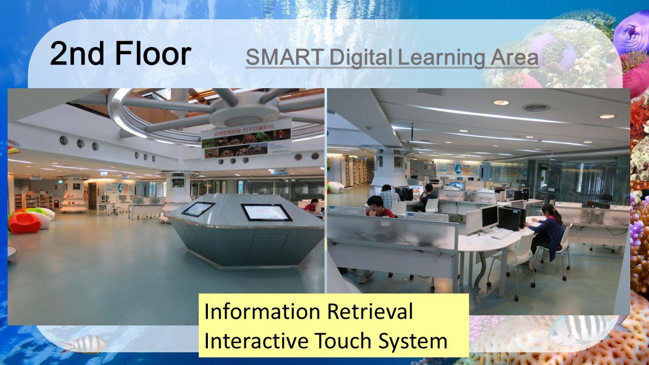 2nd Floor SMART Digital Learning Area