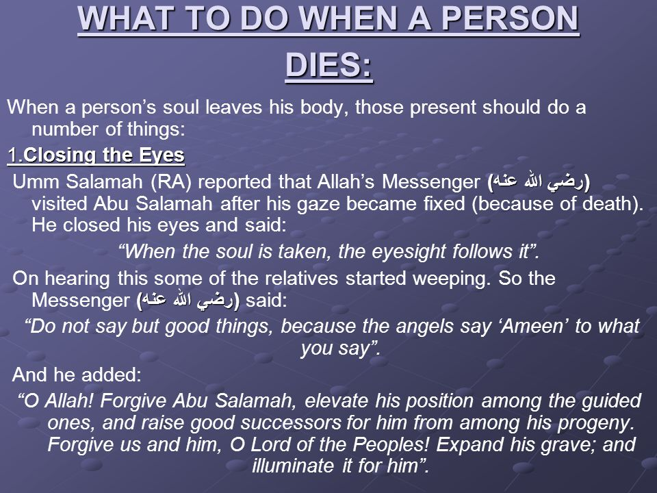 WHAT TO DO WHEN A PERSON DIES: