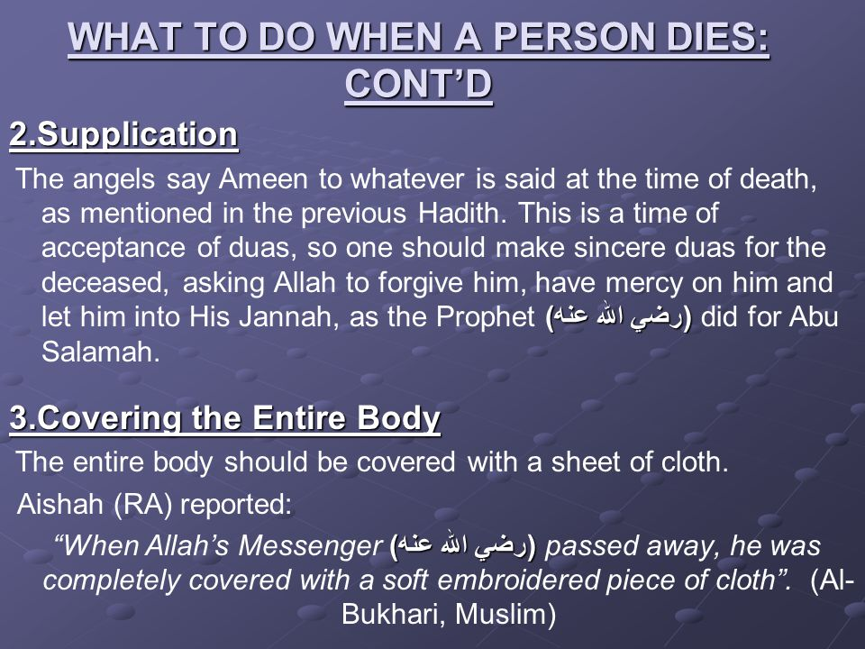 WHAT TO DO WHEN A PERSON DIES: CONT'D