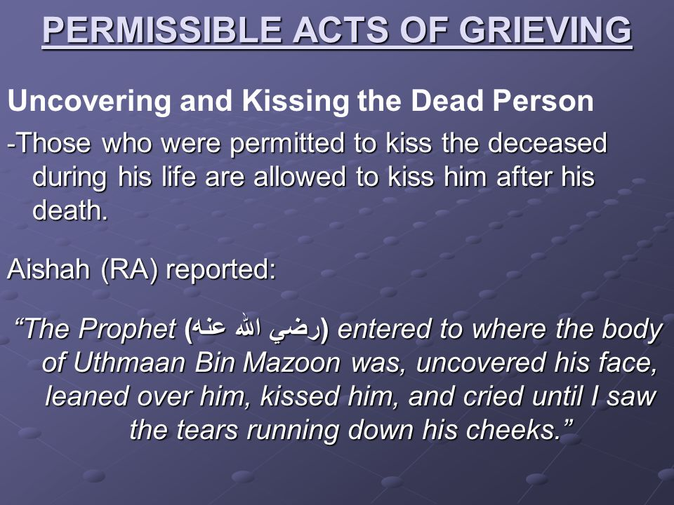 PERMISSIBLE ACTS OF GRIEVING