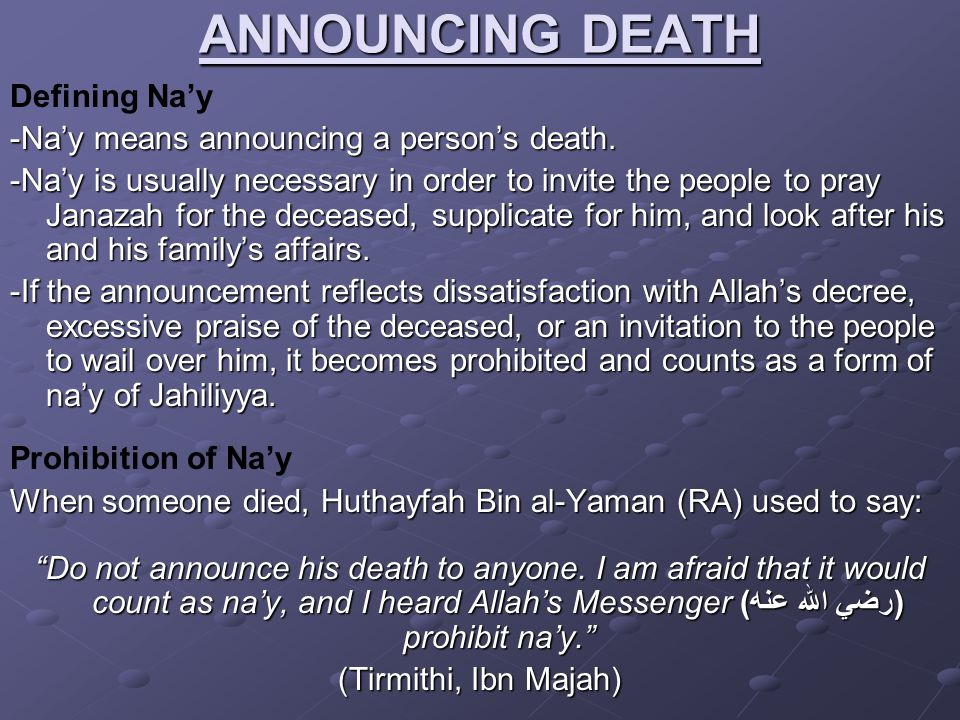 ANNOUNCING DEATH Defining Na'y