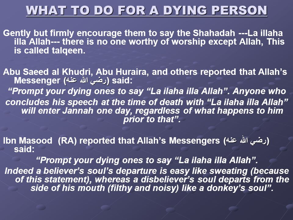 WHAT TO DO FOR A DYING PERSON