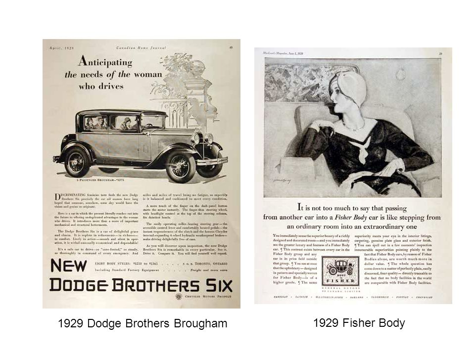 1929 Dodge Brothers Brougham