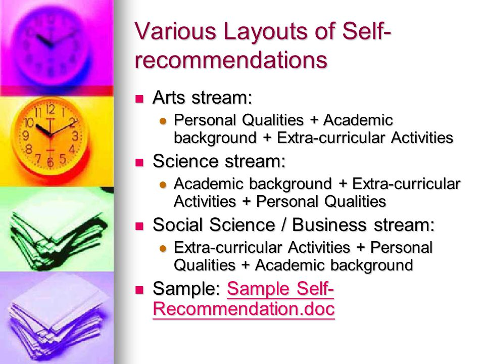 Various Layouts of Self-recommendations