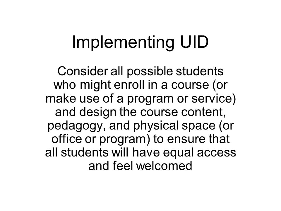 Implementing UID