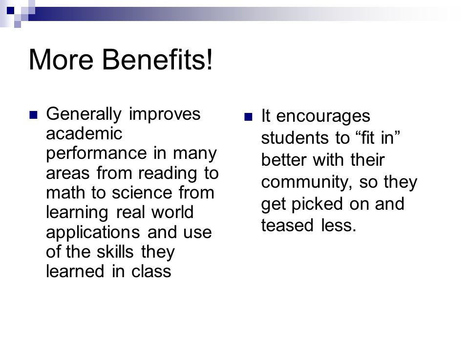 More Benefits!