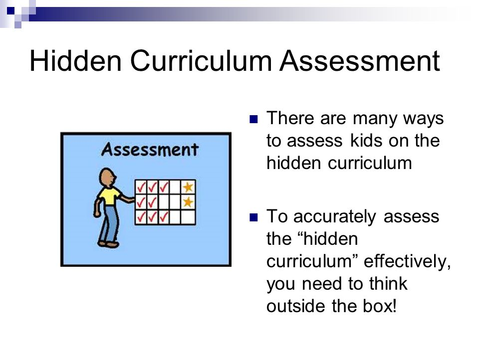 Hidden Curriculum Assessment
