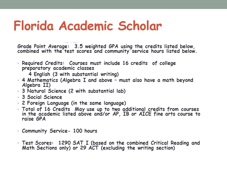 Florida Academic Scholar