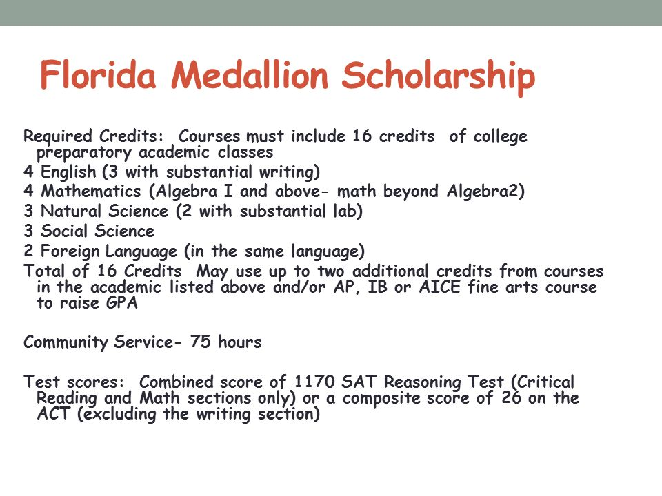 Florida Medallion Scholarship