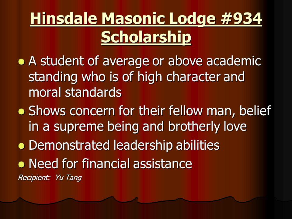 Hinsdale Masonic Lodge #934 Scholarship