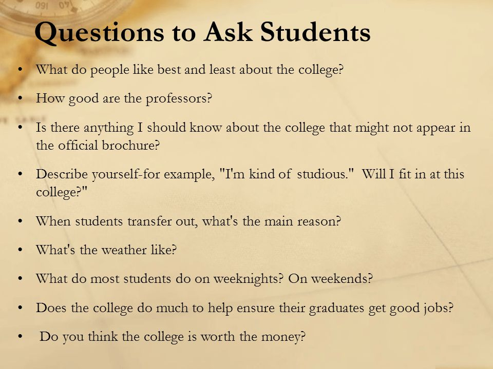 Questions to Ask Students