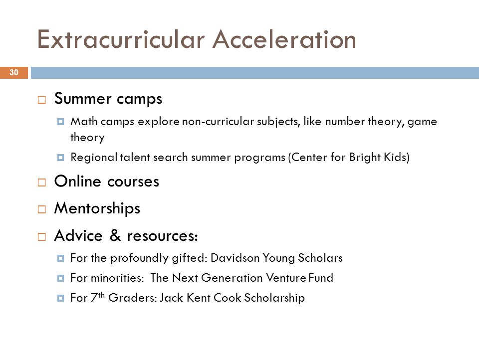 Extracurricular Acceleration