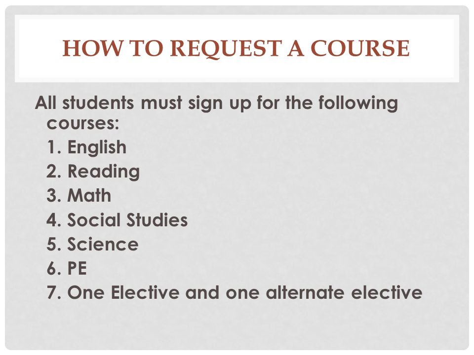 How to Request a Course