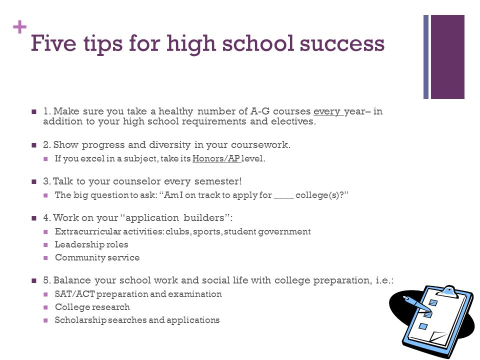 Five tips for high school success