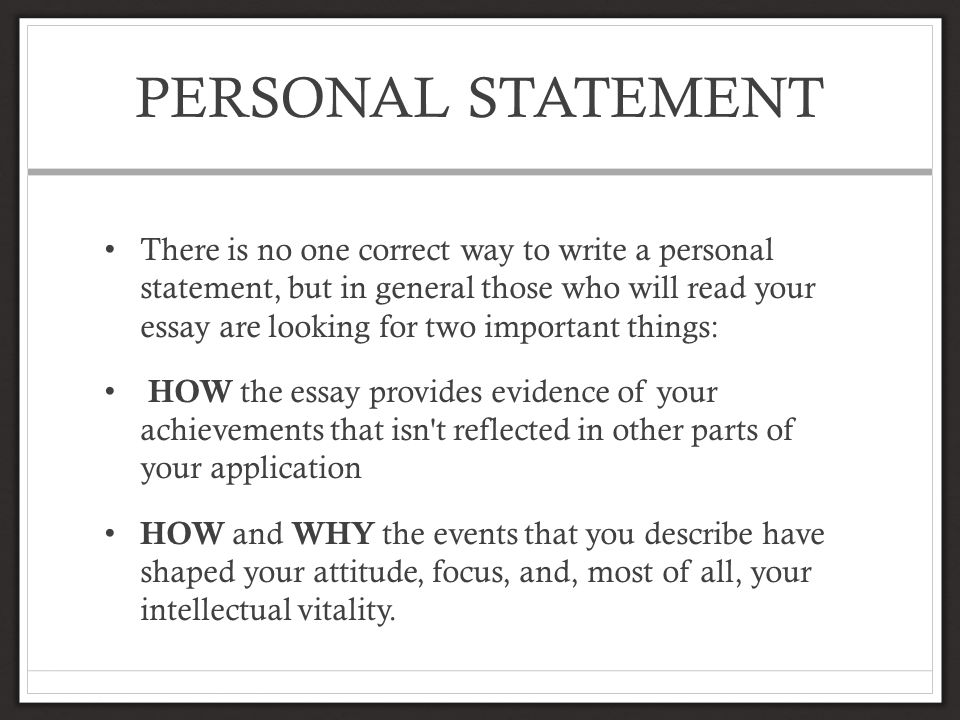 essays on personal achievement