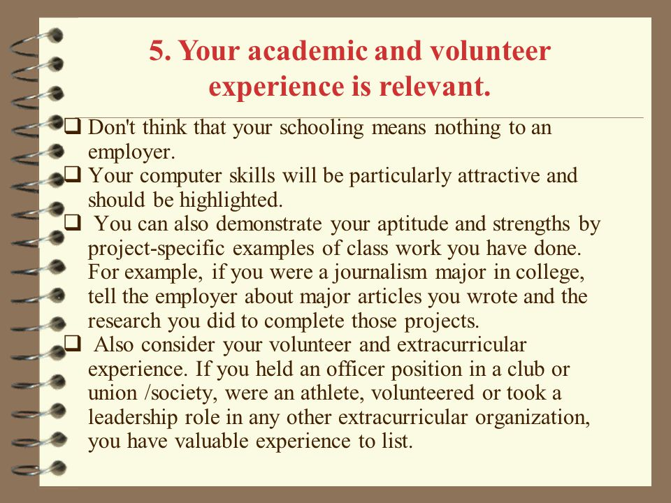 5. Your academic and volunteer experience is relevant.