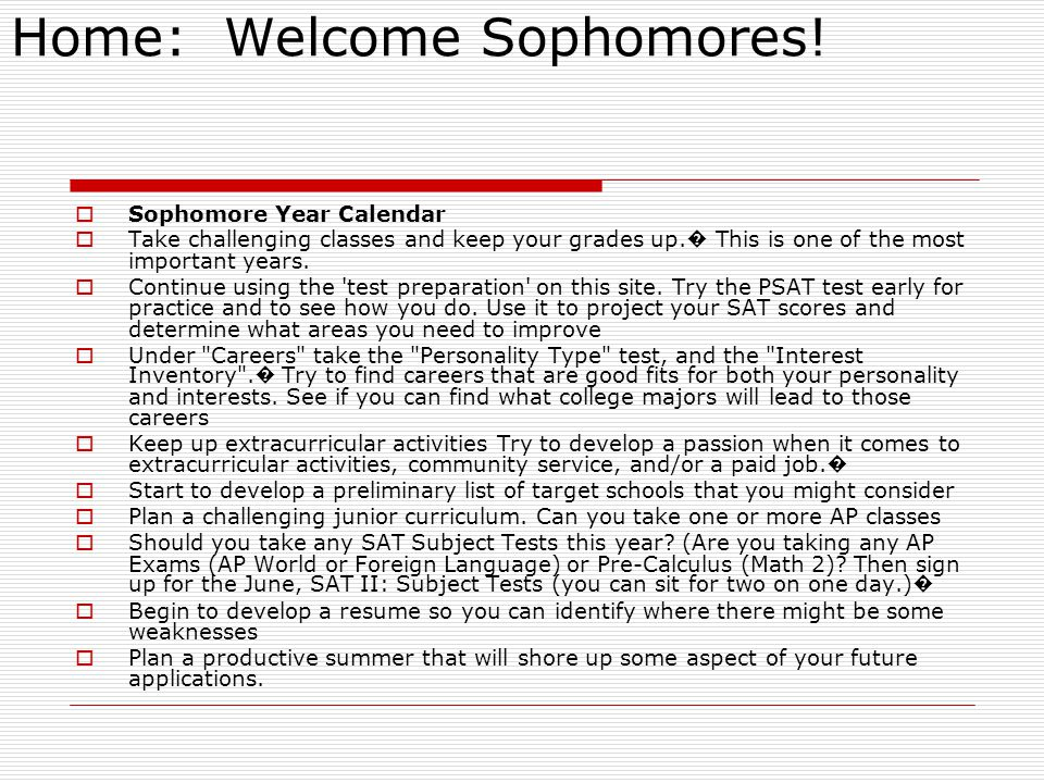 Home: Welcome Sophomores!