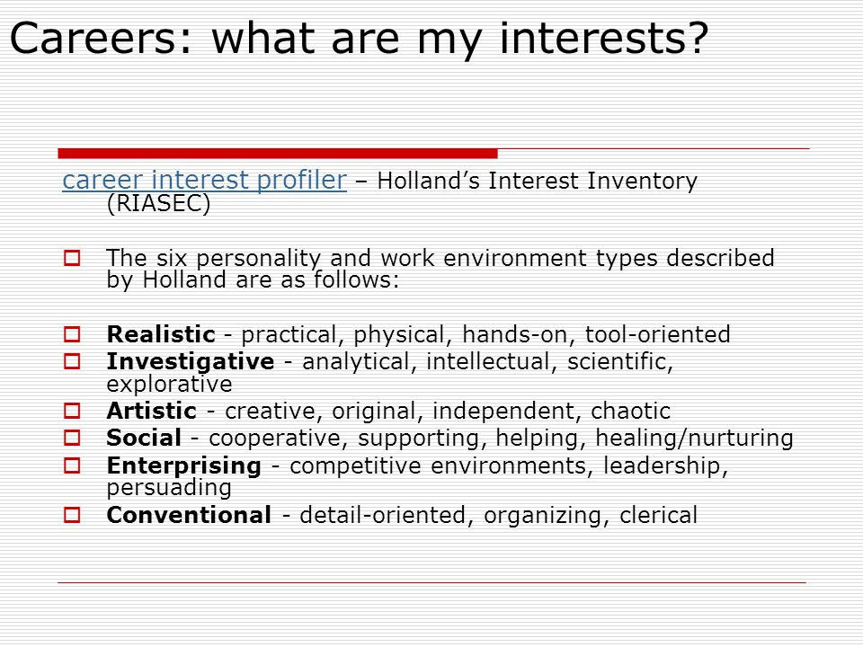 Careers: what are my interests