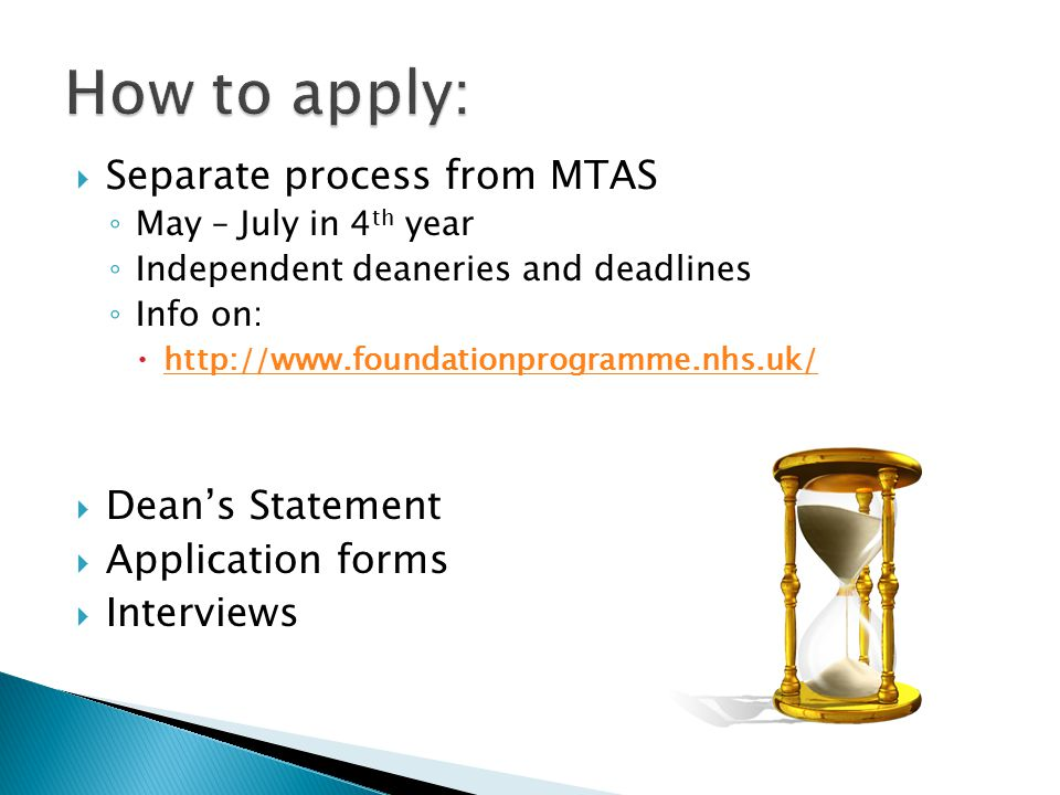 How to apply: Separate process from MTAS Dean's Statement