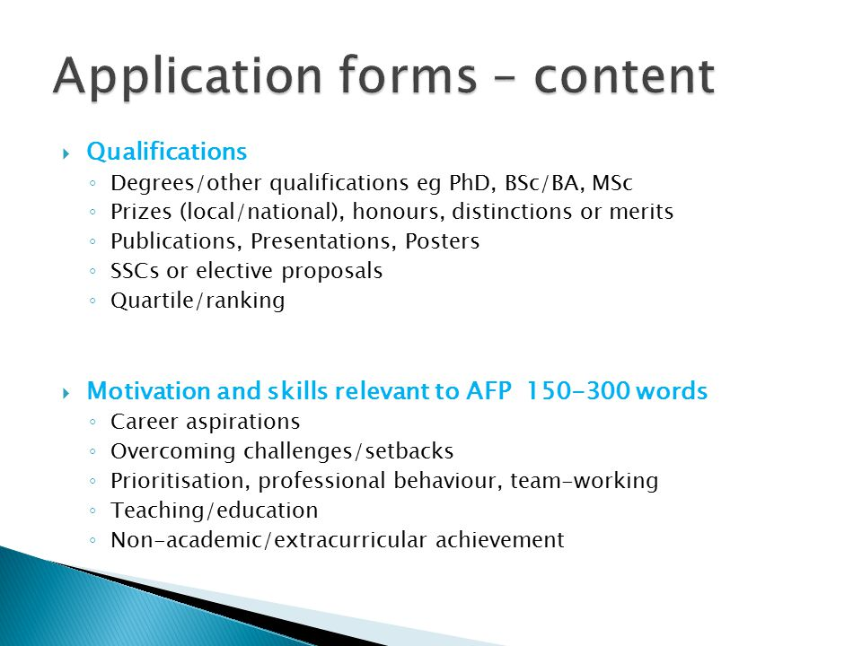 Application forms – content