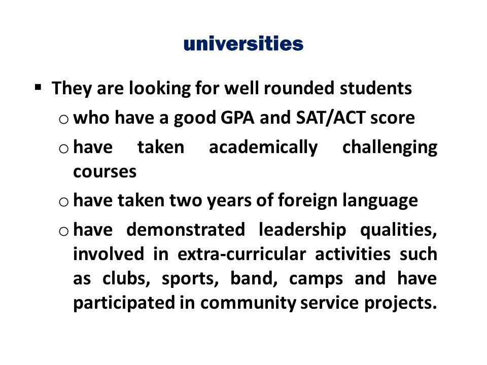 universities They are looking for well rounded students