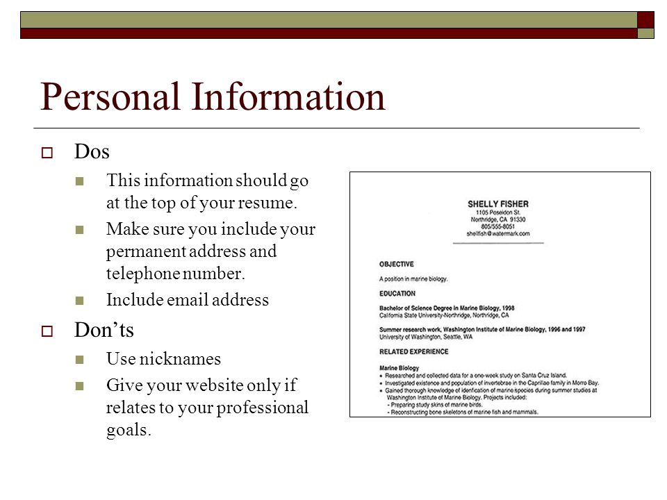Personal Information Dos Don'ts