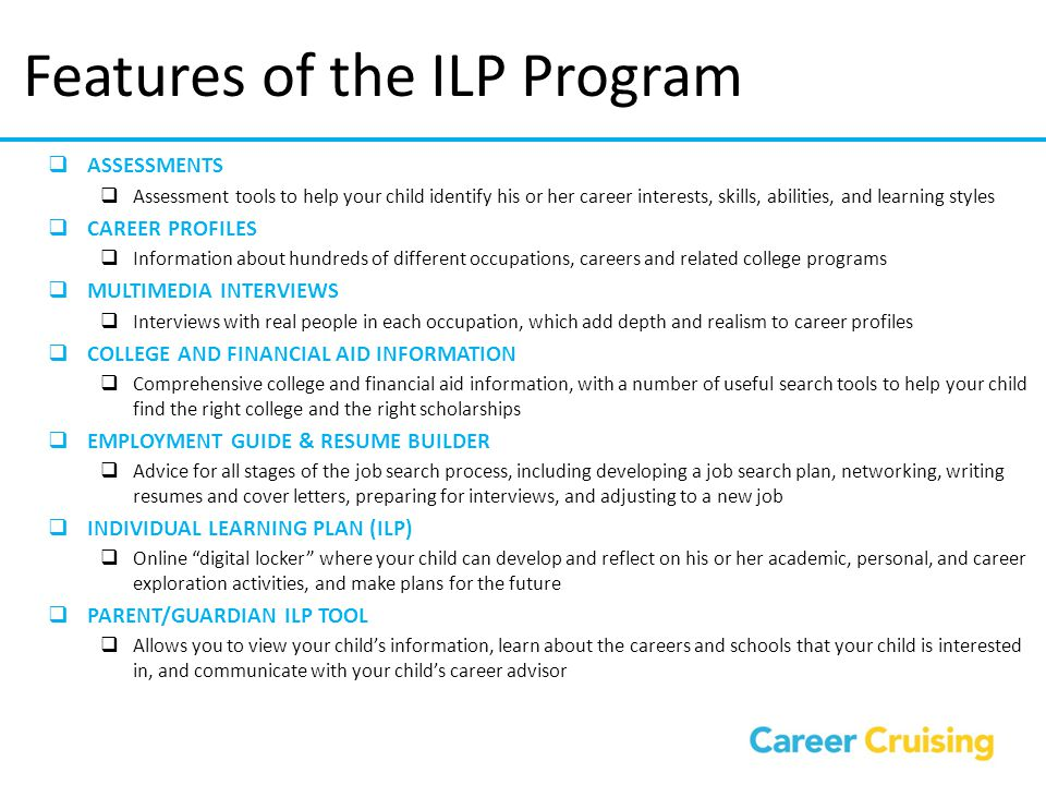 Features of the ILP Program