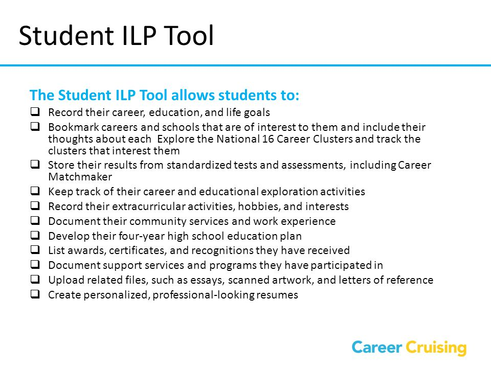 Student ILP Tool The Student ILP Tool allows students to: