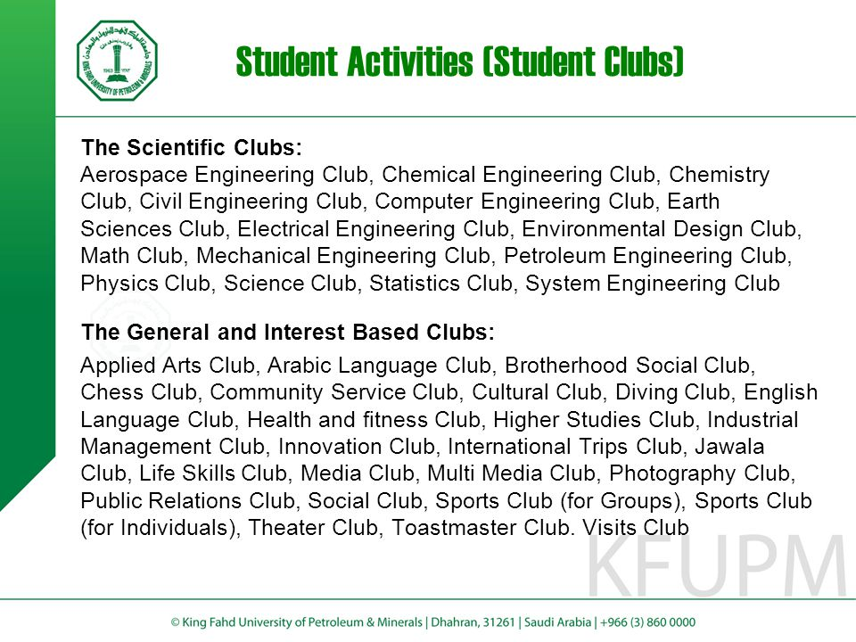 Student Activities (Student Clubs)