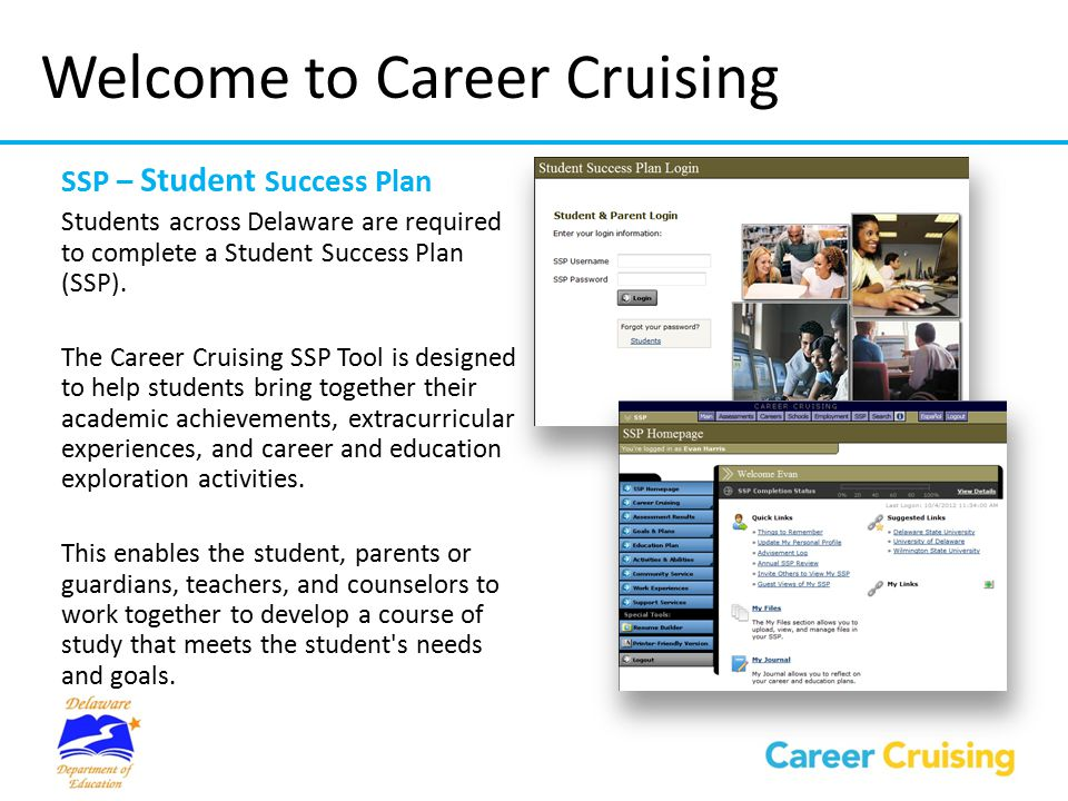 Welcome to Career Cruising