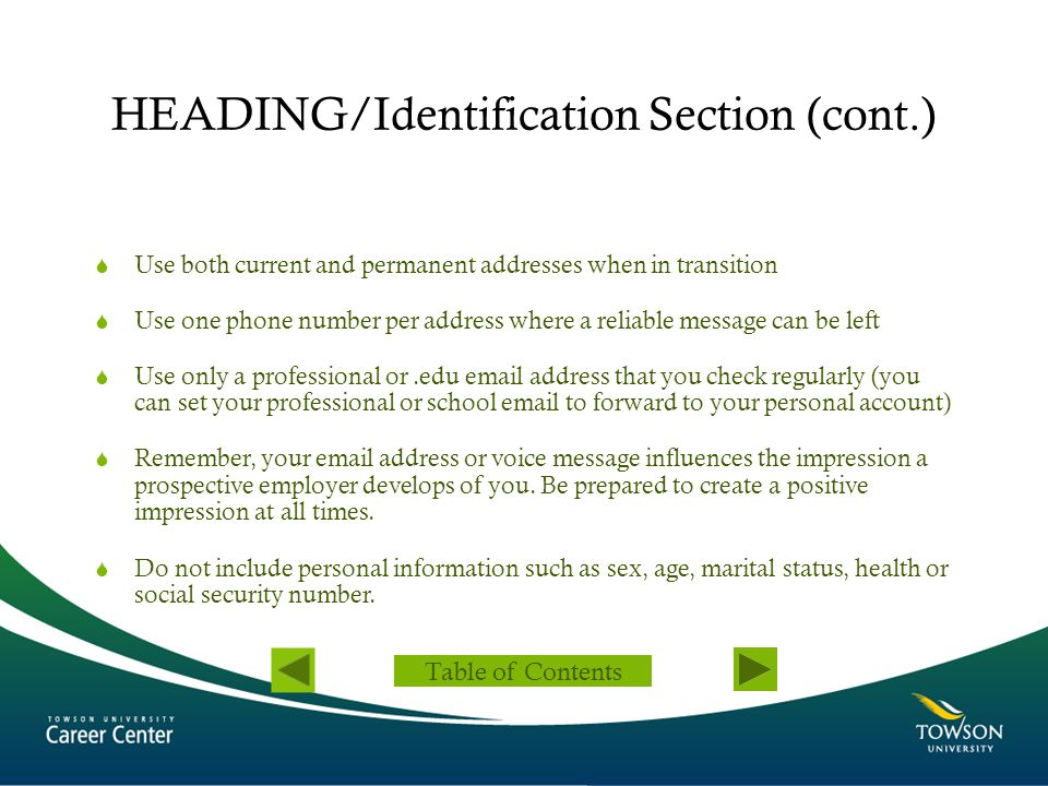 HEADING/Identification Section (cont.)