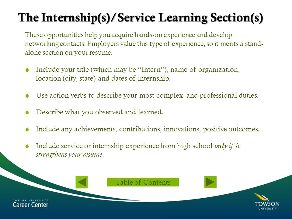 The Internship(s)/Service Learning Section(s)