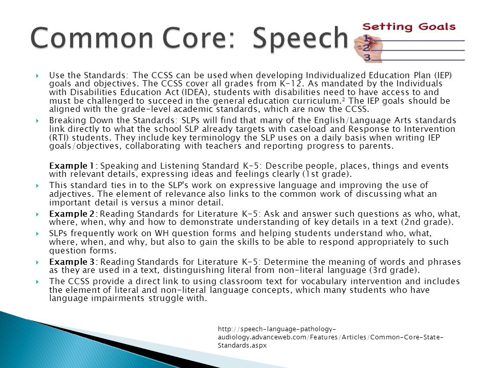Common Core: Speech