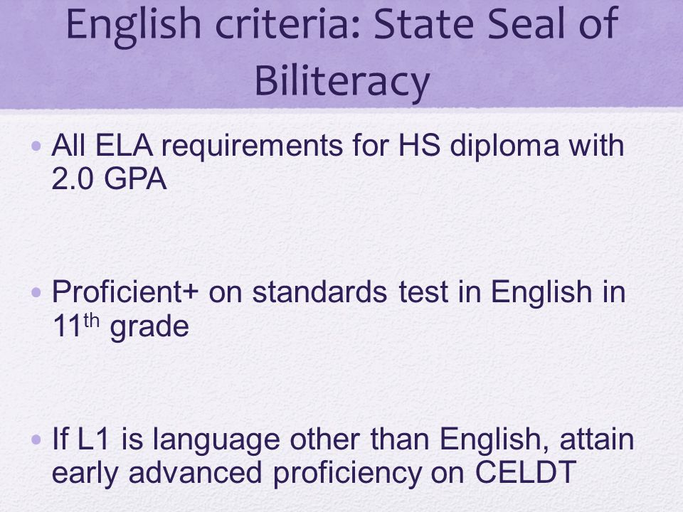 English criteria: State Seal of Biliteracy