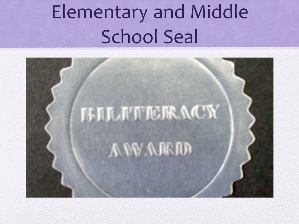 Elementary and Middle School Seal
