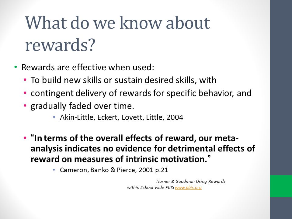 What do we know about rewards