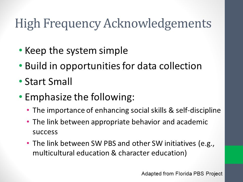 High Frequency Acknowledgements
