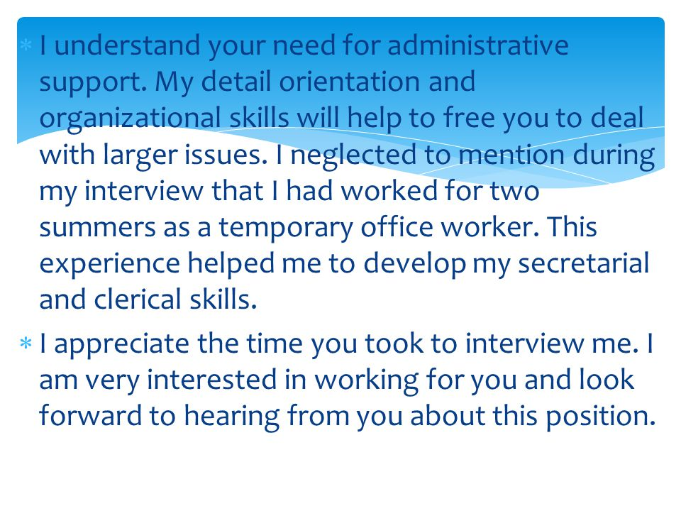I understand your need for administrative support