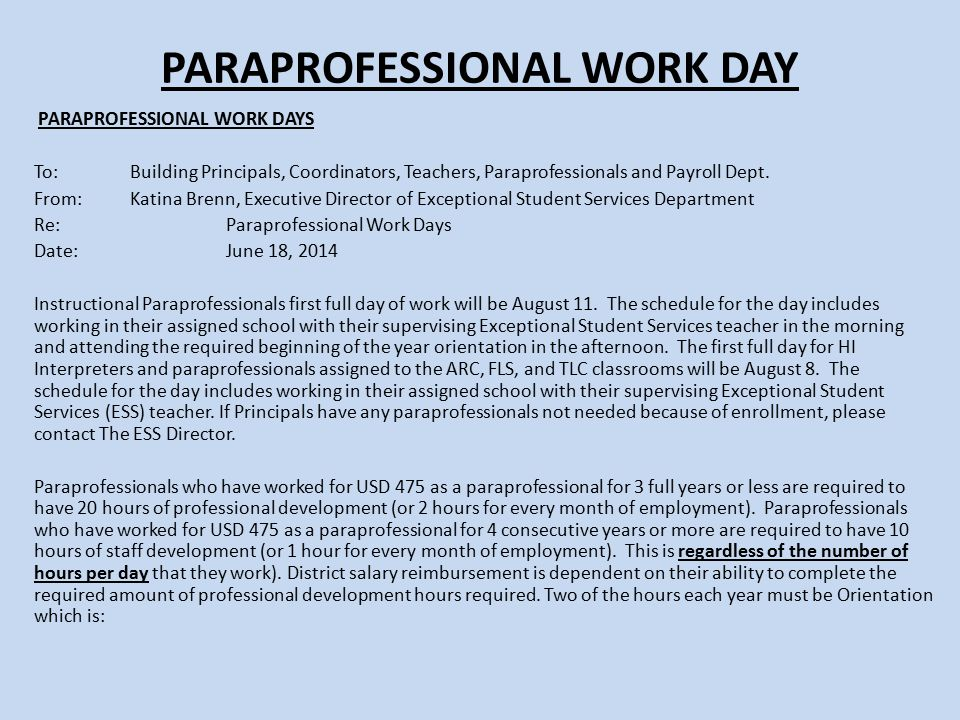 PARAPROFESSIONAL WORK DAY